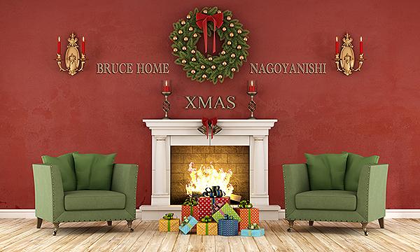 Merry Chiristmas!!