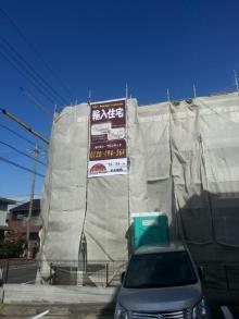 ブルースホーム名古屋西