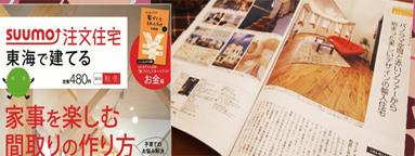 sumo201310.jpg
